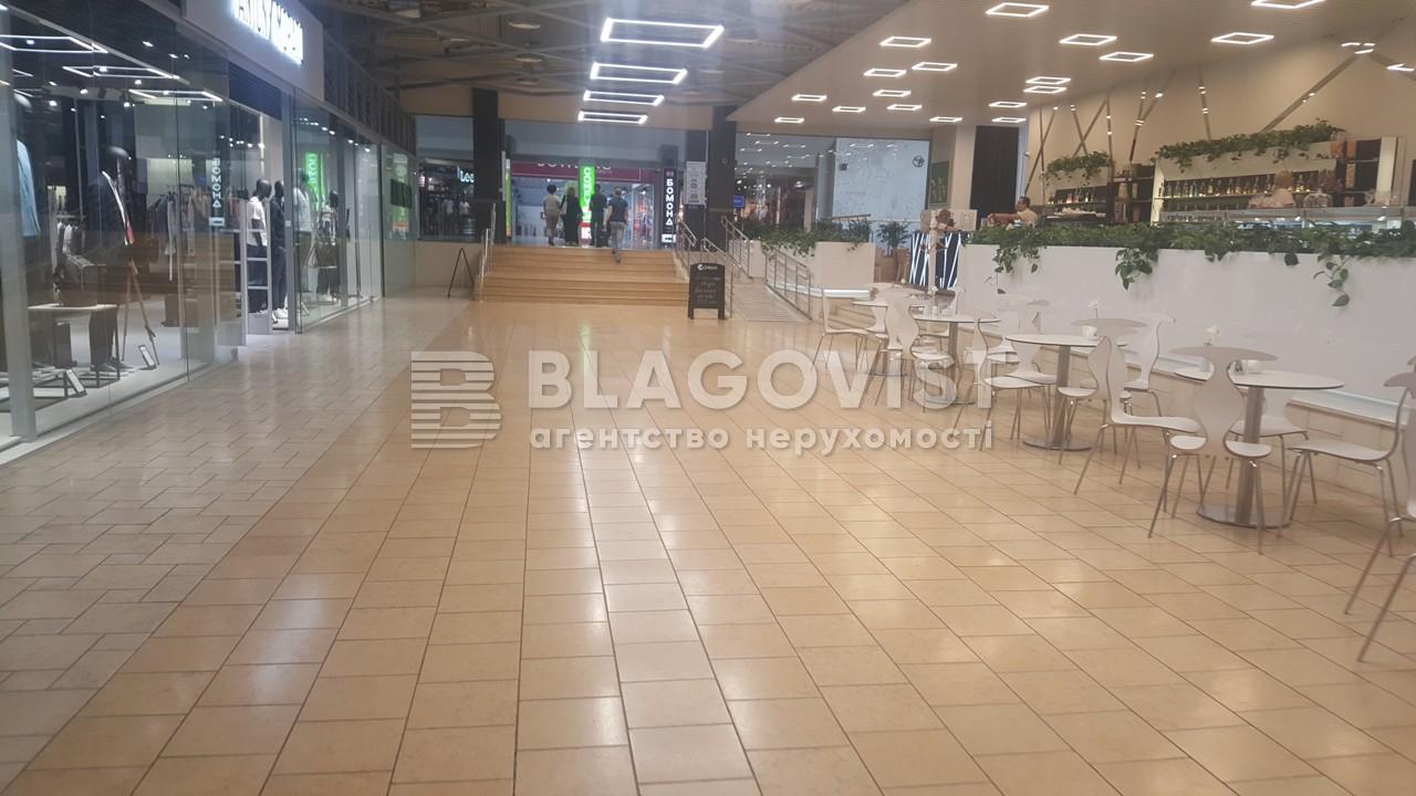 Магазин, Гетьмана Вадима (Индустриальная), Киев, P-25817 - Фото 8
