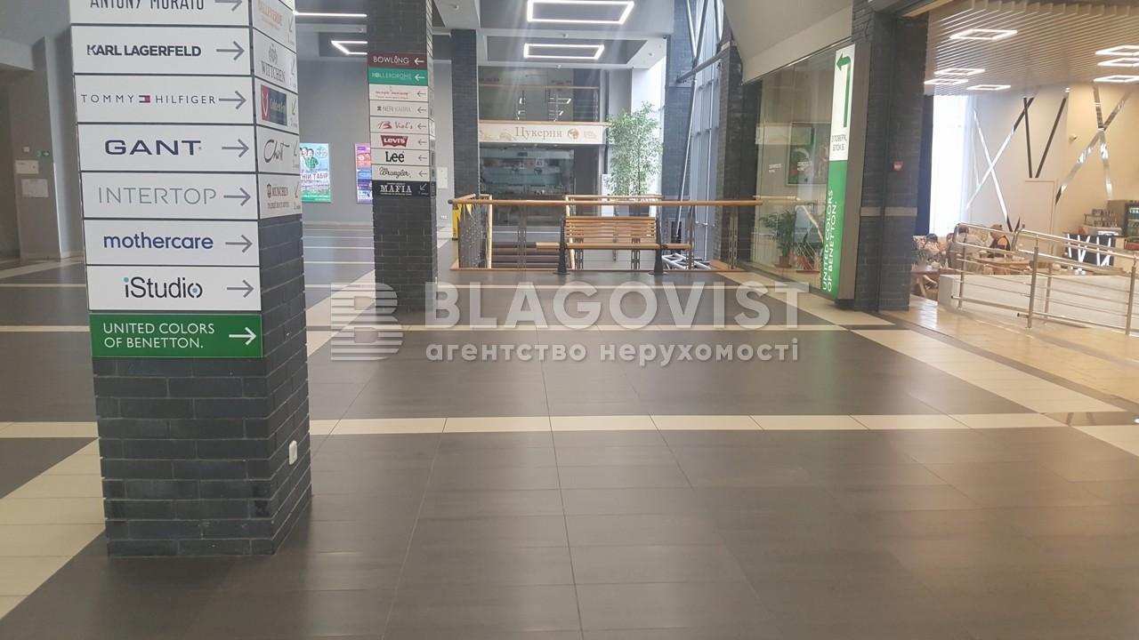 Магазин, Гетьмана Вадима (Индустриальная), Киев, P-25817 - Фото 10
