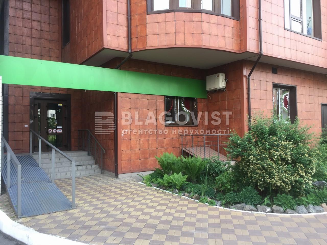 Нежилое помещение, Калнишевского Петра (Майорова М.), Киев, R-26316 - Фото 10
