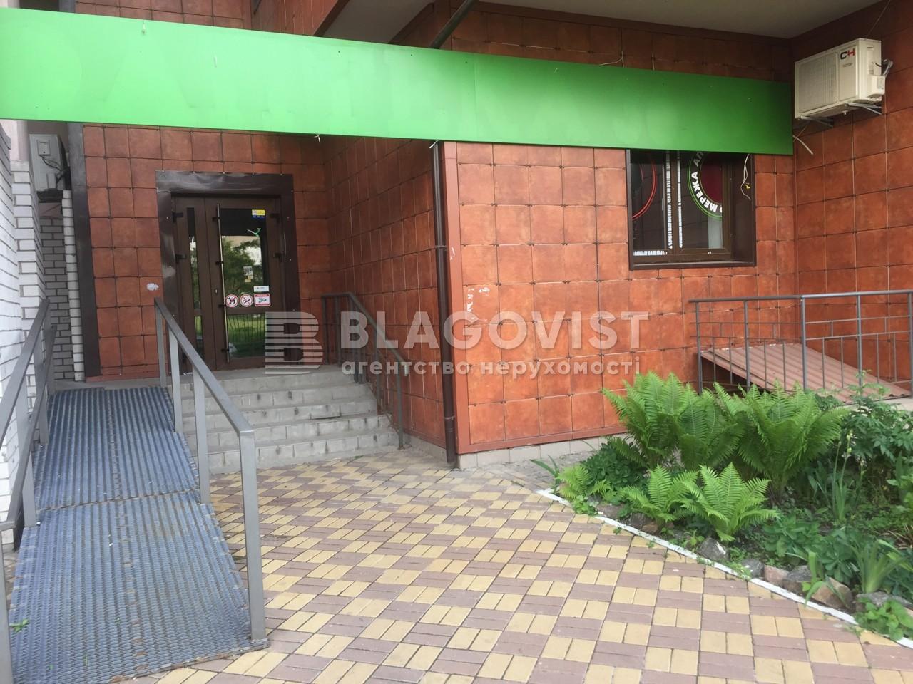 Нежилое помещение, Калнишевского Петра (Майорова М.), Киев, R-26316 - Фото 11