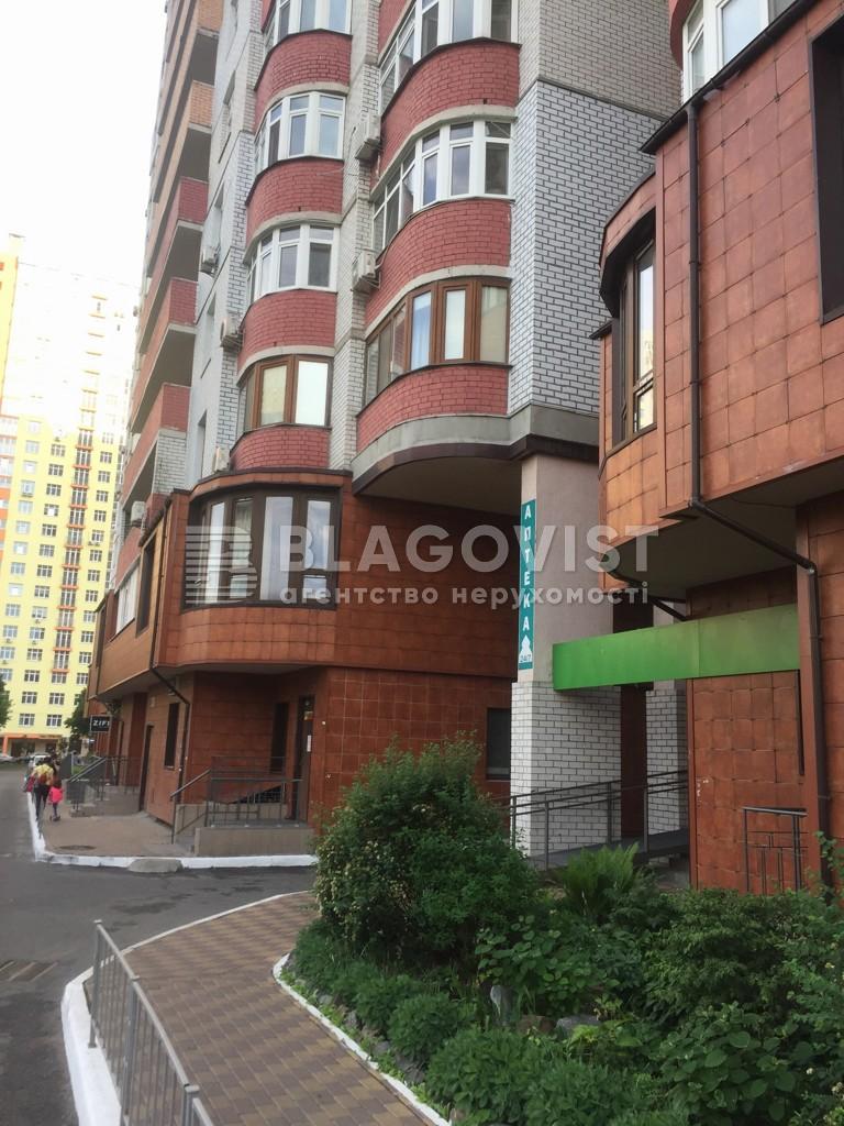 Нежилое помещение, Калнишевского Петра (Майорова М.), Киев, R-26316 - Фото 12