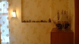 Дом Городная, Киев, Z-57540 - Фото 27