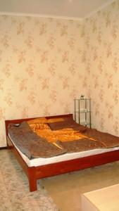 Дом Городная, Киев, Z-57540 - Фото 16