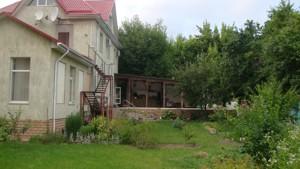 Дом Городная, Киев, Z-57540 - Фото3