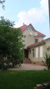 Дом Городная, Киев, Z-57540 - Фото 7