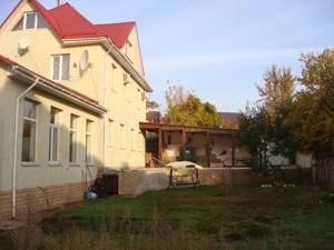 Дом Городная, Киев, Z-57540 - Фото