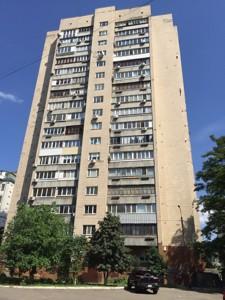 Квартира Тарасовская, 36а, Киев, R-25422 - Фото1