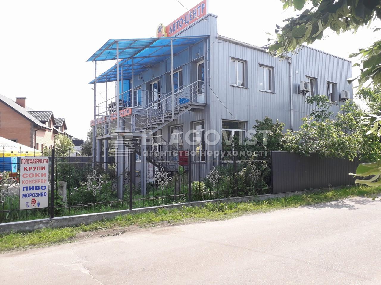 Нежилое помещение, A-110169, Калиновка (Броварской) - Фото 1