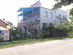 Коммерческая недвижимость, A-110169