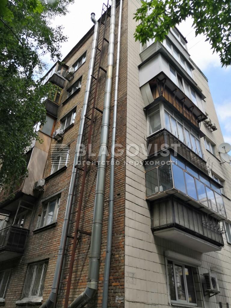 Квартира A-112335, Леси Украинки бульв., 12, Киев - Фото 3