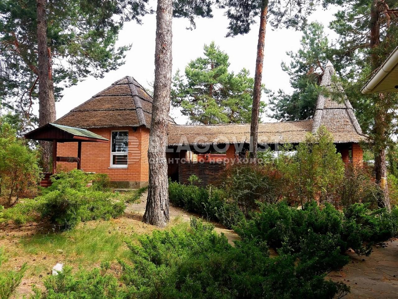 Дом R-26331, Воропаев - Фото 1