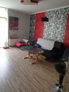 Квартира Регенераторная, 4 корпус 1, Киев, Z-537215 - Фото3