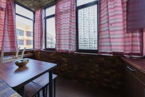 Apartment Chornovola Viacheslava, 29а, Kyiv, F-41671 - Photo 18