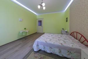 Apartment Chornovola Viacheslava, 29а, Kyiv, F-41671 - Photo 8
