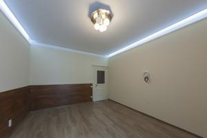 Apartment Chornovola Viacheslava, 29а, Kyiv, F-41671 - Photo 10
