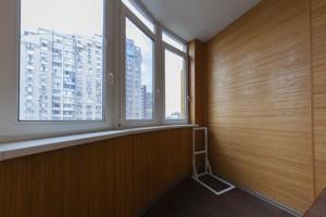 Apartment Chornovola Viacheslava, 29а, Kyiv, F-41671 - Photo 19