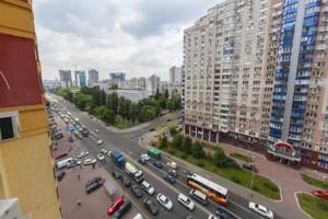 Apartment Chornovola Viacheslava, 29а, Kyiv, F-41671 - Photo 20