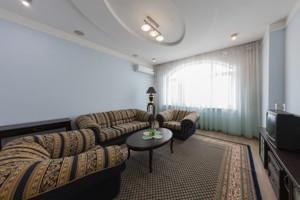 Квартира Черновола Вячеслава, 29а, Киев, F-41671 - Фото
