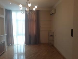Квартира Панаса Мирного, 17, Киев, H-44211 - Фото 5