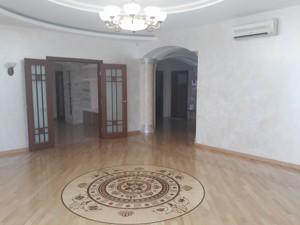 Квартира Панаса Мирного, 17, Киев, H-44211 - Фото 4