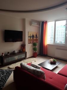 Квартира D-35099, Вышгородская, 45, Киев - Фото 8