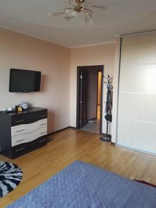 Квартира D-35099, Вышгородская, 45, Киев - Фото 19