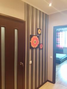 Квартира D-35099, Вышгородская, 45, Киев - Фото 26
