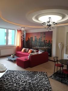 Квартира D-35099, Вышгородская, 45, Киев - Фото 6