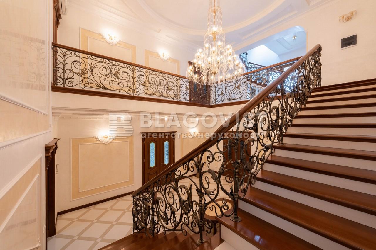 Дом A-110194, Заплавная, Киев - Фото 21