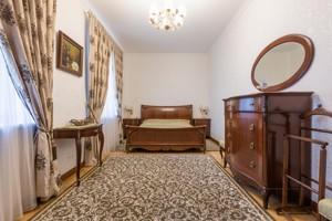 Будинок Заплавна, Київ, A-110194 - Фото 12