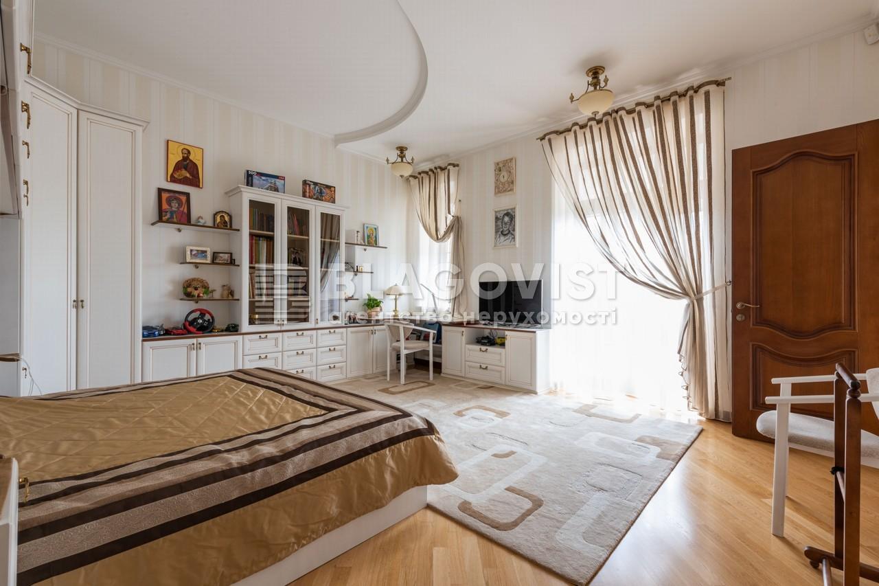Дом A-110194, Заплавная, Киев - Фото 17