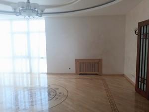 Квартира Панаса Мирного, 17, Киев, H-44211 - Фото 6