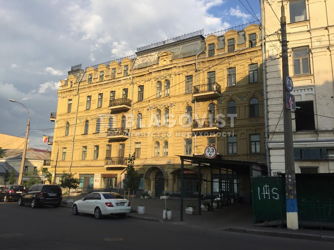 Квартира Z-508595, Хорива, 4, Киев - Фото 16