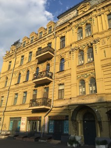 Квартира Хорива, 4, Київ, Z-508595 - Фото 12