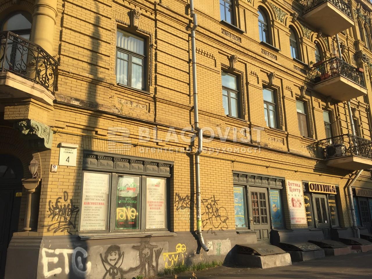 Квартира Z-508595, Хорива, 4, Киев - Фото 17