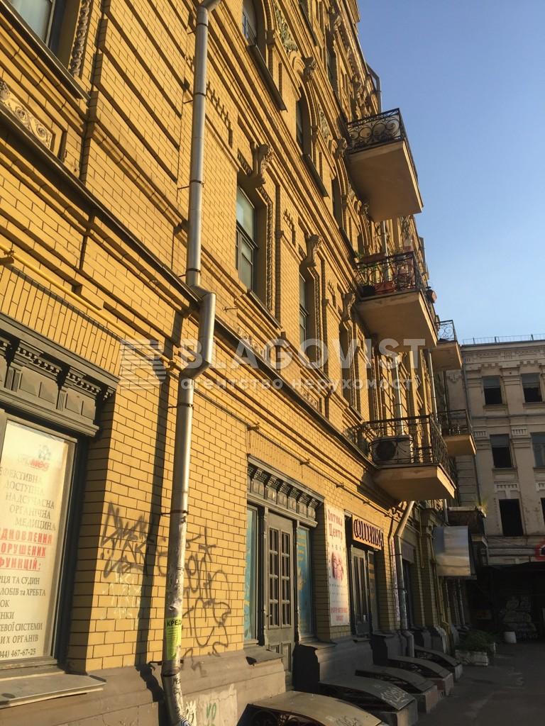 Квартира Z-508595, Хорива, 4, Киев - Фото 19