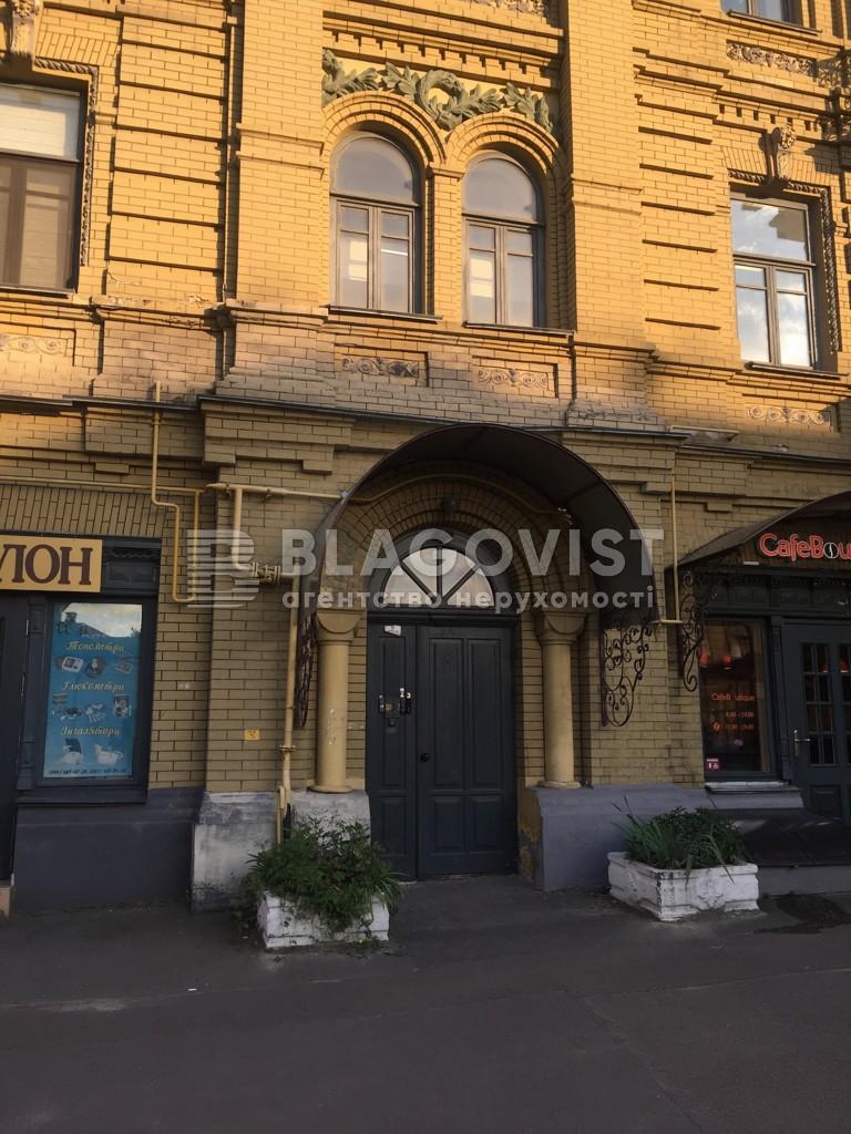 Квартира Z-508595, Хорива, 4, Киев - Фото 15