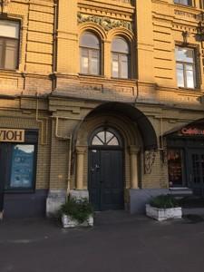 Квартира Хорива, 4, Київ, Z-508595 - Фото 13