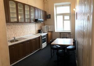 Квартира Волоська, 37б, Київ, R-26311 - Фото 10