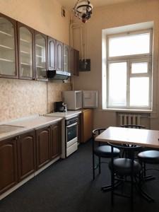Квартира Волоська, 37б, Київ, R-26311 - Фото 11