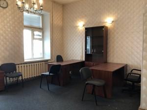 Офис, Волошская, Киев, R-26359 - Фото 3