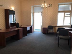 Офис, Волошская, Киев, R-26359 - Фото 4