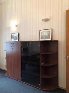 Офис, Волошская, Киев, R-26359 - Фото 7