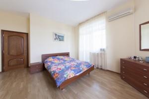 Квартира Провиантская (Тимофеевой Гали), 3, Киев, H-44366 - Фото 5