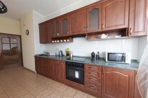Квартира Провиантская (Тимофеевой Гали), 3, Киев, H-44366 - Фото 8