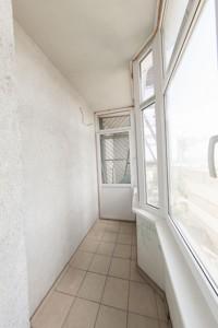Квартира Провиантская (Тимофеевой Гали), 3, Киев, H-44366 - Фото 12