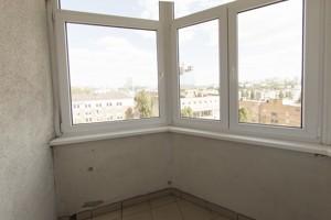 Квартира Провиантская (Тимофеевой Гали), 3, Киев, H-44366 - Фото 13