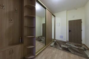 Квартира Провиантская (Тимофеевой Гали), 3, Киев, H-44366 - Фото 18