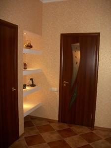 Квартира Срибнокильская, 3б, Киев, Z-524132 - Фото 7