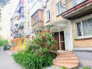 Квартира C-104449, Тютюнника Василия (Барбюса Анри), 5б, Киев - Фото 17